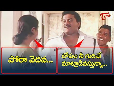 Telugu Movie Comedy Scenes | Telangana Shakuntala Comedy Scenes|  Sunil Comedy Scenes | TeluguOne