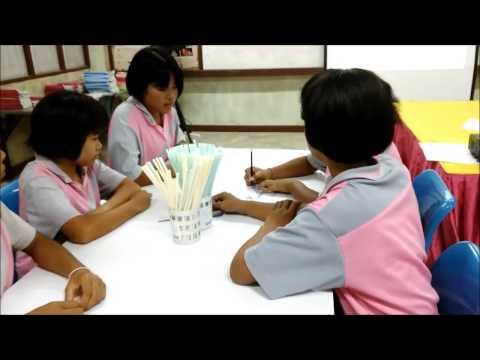 การสอนแบบSTEM ชั้น ม 3