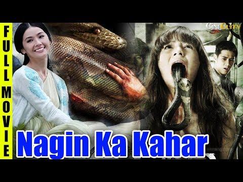 Nagin Ka Kahar   नागिन का कहर   Hollywood Hindi Movie