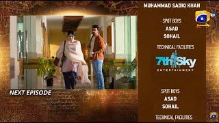 Mohabbat Dagh Ki Soorat - Ep 4 Teaser - Digitally Presented by Showbiz Glam - 8th September 21