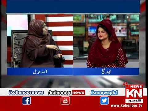 Kohenoor@9 13 May 2019 | Kohenoor News Pakistan
