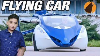 Flying cars concept || Flying cars || will there be flying cars till 2025 ? || YUVRAJ BHATARA