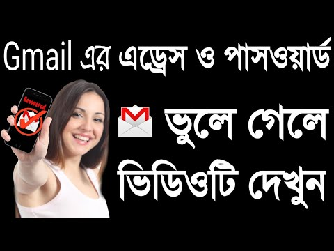 Download How To Recover Lost Gmail Address And Password