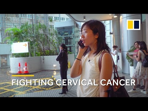Papillomavirus infection cervical cancer