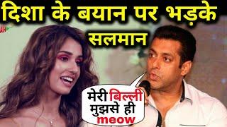 Salman Khan answer's on disha patani