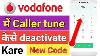 How to deactivate Vodafone caller tune number ? Vodafone number caller tune deactivate