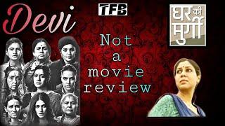Ghar ki Murgi || Devi || Short film || Not a movie review