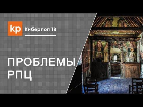 Фильм аркадия мамонтова гонение на православную церковь