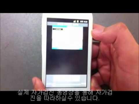 Video of 유방암 다이어리-자가검진편