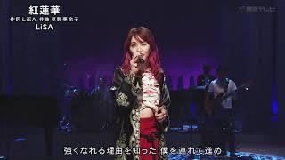Lisa - Gurenge [Live]