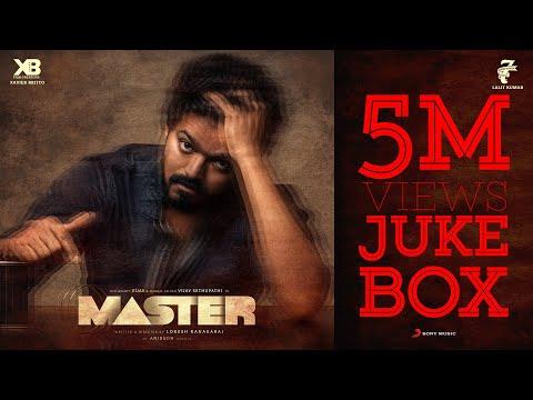 Master - Jukebox