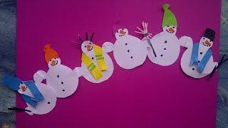 Поделки с детьми. Мастерим новогоднюю гирлянду из  веселых снеговиков