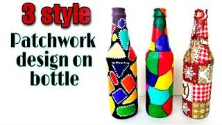 Simple Bottle Craft/ Patchwork Design On Bottle / Bottle Decor / Quick And Easy Bottle Painting Idea