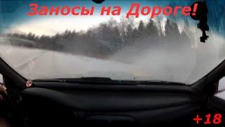 Зимняя подборка заносов на дороге 2018