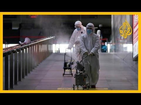 #كورونا.. إسبانيا تتجاوز الصين من حيث عدد الوفيات 🇪🇸 HD Mp4 3GP Video and MP3