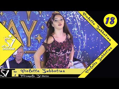 Violetta Subbotina ⊰⊱ Formula S1 ☆ 2 Tour ☆ Ukraine ★2019 ★