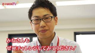 楽しい 電卓マスター講座 ② 大原学園 九州 すごく優しい!! 紳士の植木先生