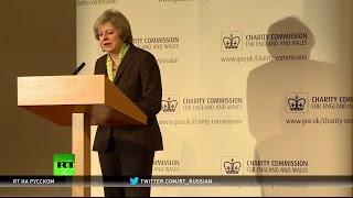 Едины перед брекситом — Тереза Мэй объявила о досрочных парламентских выборах