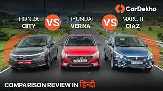 Honda City 2020 vs Verna vs Ciaz | Space, Practicality and Comfort! | कौनसी सेडान बेहतर?