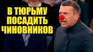Пропагандисты России начали переобуваться