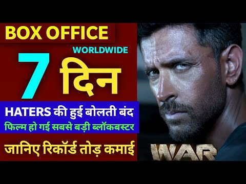 War Box Office Collection Day 7,Hrithik Roshan, Tiger Shroff, War 7th Day Collection, Review Bazaar