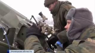 СРОЧНЫЕ НОВОСТИ ДНЯ  Донецкая обл  Полк «Азов» пытается оттянуть силы Ополчения от Дебальцев