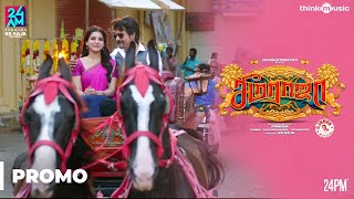 Seemaraja Promo Spots 03 | Sivakarthikeyan, Samantha | Ponram | D.Imman | 24AM Studios