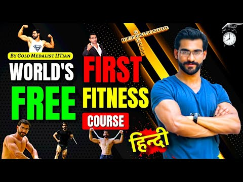 FREE Fitness Certification Course - YouTube