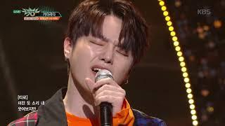뮤직뱅크 Music Bank - 기다리다(To Wait) -열혈남아(타지혁).20180928