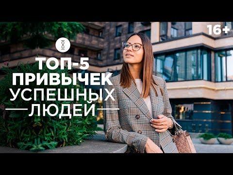 Как стать успешной женщиной? Как найти ресурсы и силы для самореализации?  / 16+
