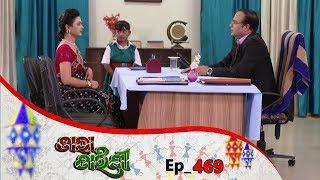 Tara Tarini | Full Ep 469 | 9th May 2019 | Odia Serial – TarangTV