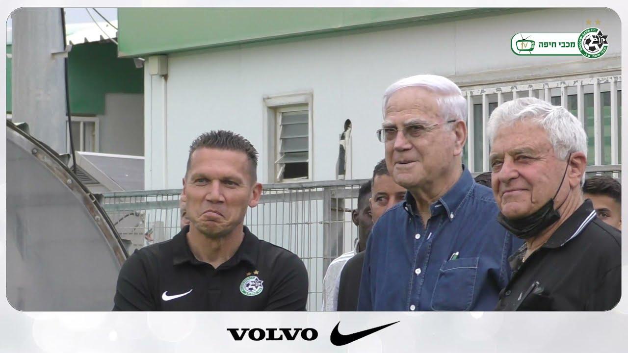 כנס מנהלים מקצועיים שאירח מועדון הכדורגל מכבי חיפה