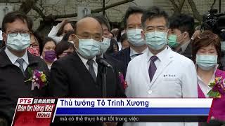 Đài PTS - bản tin tiếng Việt ngày 19 tháng 2 năm 2021
