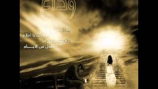 يا للخساره رضاالعبدالله.wmv تحميل MP3