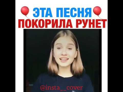 МОНЕТОЧКА - КАЖДЫЙ РАЗ (COVER)