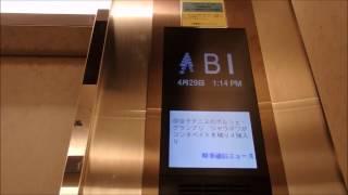【ケチ更新】神戸三宮 東急REIホテルのエレベーター(三菱製)