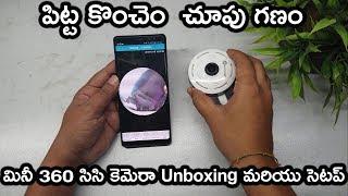 Maxicom V380 _ 360 Panoramic Security Camera Unboxing and Setup: in Telugu ~ Tech-Logic