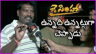 Jai Simha Movie Genuine Review By Balakrishna Fan After Watching First Half | Public Talk