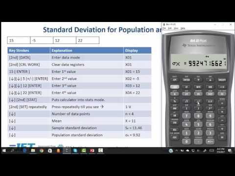 CFA Exam Calculator Tutorial (Statistics and Misc) Texas ... - YouTube