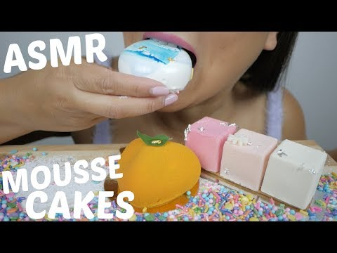 ASMR Mousse Cakes *No Talking Soft Relaxing Eating Sounds | N.E Let's Eat