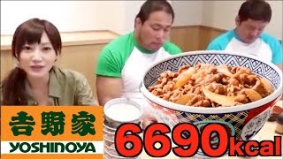 Kinoshita Yuka [OoGui Eater]  Yuka VS 2 ProWrestlers, Showdown at Yoshinoya