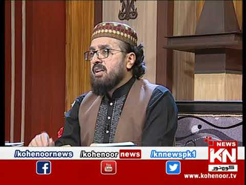 Qasas ul Anbiya 01 May 2020 | Kohenoor News Pakistan