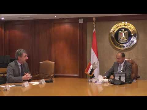 الوزير/عمرو نصار يجتمع مع وفد هيئة معارض فرانكفورت