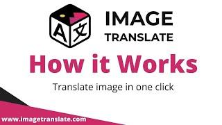 How ImageTranslate works