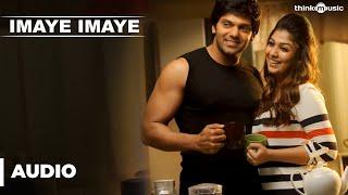 Imaye Imaye Official Full Song - Raja Rani - Arya, Nayantara, Jai, Nazriya Nazim