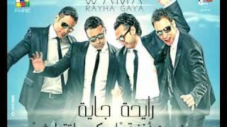 اغاني حصرية WAMA Samples 2010 - Eskot Mat2olish واما - إسكت ماتقوليش تحميل MP3