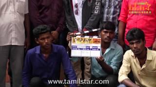 Vasagan Movie Launch