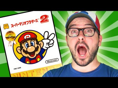 Super Mario Bros. 2 (The Lost Levels) sur Famicom Disk System