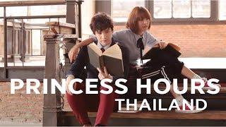 "Princess Hours Thai  ""รักวุ่นๆเจ้าหญิงจอมจุ้น"" -|- Thai Drama MV"
