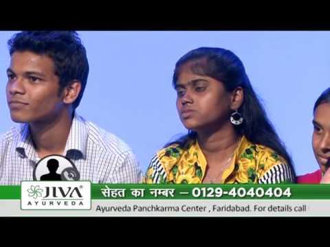 प्रेम का आयुर्वेदिक अर्थ | जीवा हेल्थ शो एपिसोड #12  ( 2  )